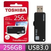 【9折特販+加贈SD收納盒】TOSHIBA USB隨身碟 U365 Yamabiko USB3.0 256GB 極速R150MB/s 隨身碟x1