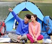 帳篷 戶外3-4人全自動防暴雨室內雙人2單人露營野營加厚野外帳篷jy【快速出貨八折搶購】