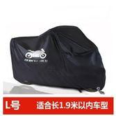 車衣踏板摩托車罩電動車套遮雨罩遮陽防曬防雨罩加厚防塵罩子通用 法布蕾輕時尚