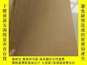 二手書博民逛書店Popular罕見Science2004年1-4月【英文原版 4