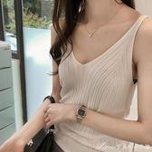 春季新款簡約純色V領針織吊帶背心女修身顯瘦無袖上衣打底衫艾美時尚衣櫥