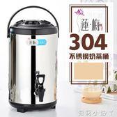 保溫桶304不銹鋼奶茶桶咖啡果汁豆漿桶 商用8L10L12L雙層 igo蘿莉小腳ㄚ