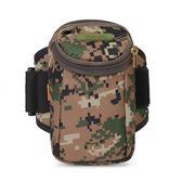 運動臂包跑步臂袋5.5寸手機包男女防水迷彩手腕包健身裝備手臂套【限量85折】