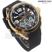 Kenneth Cole 個性魅力 雙顯錶 電子錶 多功能 計時碼錶 男錶 橡膠錶帶 金色 RK50488019