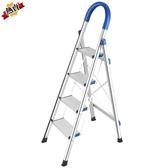 鋁梯 不銹鋼梯子家用折疊加厚人字梯室內多功能伸縮樓梯工程叉梯WY