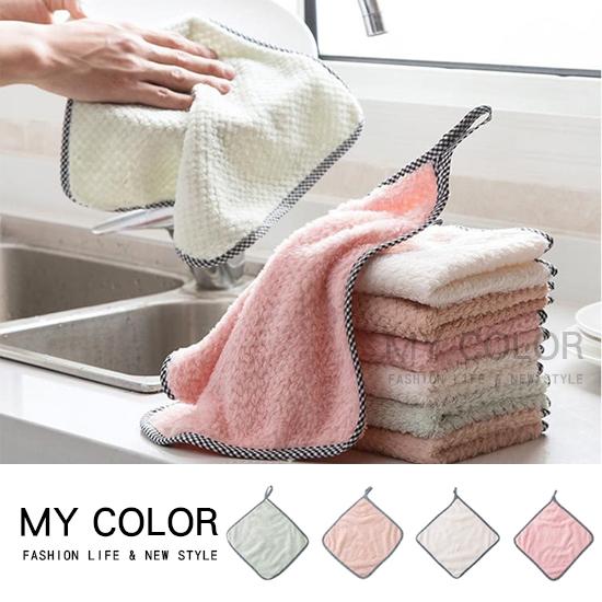珊瑚絨 抹布 擦手巾 洗碗布 廚房清潔 可掛式 大掃除 吸水 菠蘿紋 珊瑚絨抹布【N190】MY COLOR