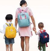 媽咪包後背包媽媽包母嬰包幼兒童寶媽外出