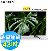 SONY索尼 43吋 FHD+HDR連網 液晶電視 KDL-43W660G