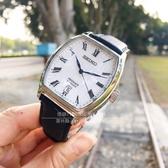 SEIKO日本精工PRESAGE日式庭園系列禪風自動上鏈機械腕錶4R35-02V0Z/SRPD05J1公司貨