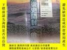 二手書博民逛書店日文原版罕見戦後史開封Y357459 産経新聞 見圖