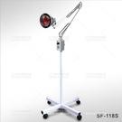 台灣紳芳 | SF-118S紅外線溫熱燈(立式)-微調溫[56039]美容開業儀器設備