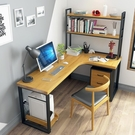 loft實木轉角書桌書架組合免釘墻拐角雙人電腦桌書柜一體桌家用【頁面價格是訂金價格】