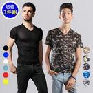 TELITA吸濕涼爽短袖衫(迷彩/素色)(任選超值3件組)