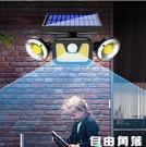 太陽能燈 戶外太陽能壁燈 三頭可旋轉 戶外LED防水 庭院路燈太陽能人體感應燈