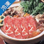 ★買四送一★澳洲羊肉片(180G/盒)【愛買冷凍】