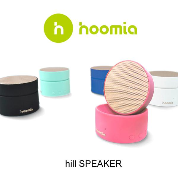 【hoomia 好米亞】hii Speaker 旋轉式藍牙喇叭/附收納袋/多彩 藍芽 無線 音箱/麥克風