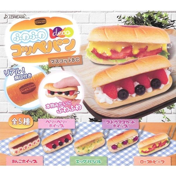 全套5款【日本正版】捏捏夾心麵包 吊飾 扭蛋 轉蛋 捏捏樂 軟軟 Squishy J.DREAM - 852929