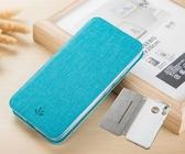 華碩ZenFone 5Z ZS620KL 側翻布紋手機皮套 隱藏磁扣手機殼 透明軟內殼 手機套 支架保護套 防摔保護套