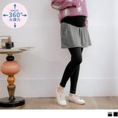 《MA0270-》高含棉假兩件多層次孕婦彈性內搭褲裙 OB嚴選