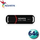 ADATA 威剛 64GB 64G UV150 USB3.2 隨身碟