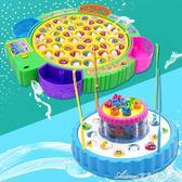 兒童磁性電動釣魚機 寶寶小貓釣魚套裝小孩玩具1-3-6周歲益智男孩艾美時尚衣櫥