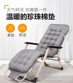 折疊床單人午睡床家用簡易午休床便攜多功能行軍辦公室躺椅YYJ 青山市集