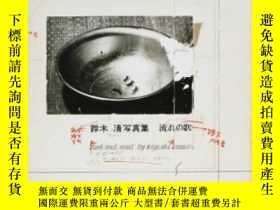 二手書博民逛書店Soul罕見And Soul 1969-1999.Y364682 Kiyoshi Suzuki Noorder
