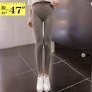 加大尺碼--休閒舒適彈性鬆緊高腰修身顯瘦百搭針織內搭褲(黑.灰XL-3L)-R228眼圈熊中大尺碼
