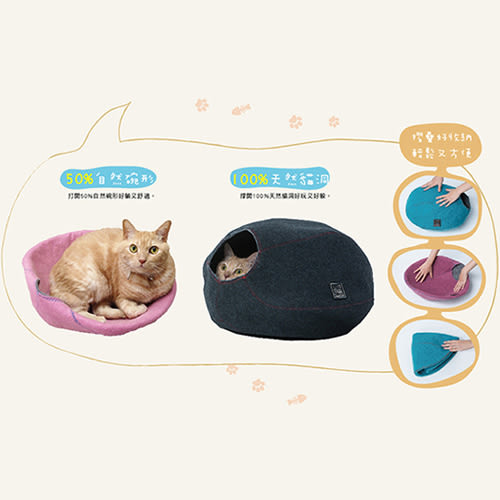 PetLand寵物樂園【免運】《Lifeapp》兩用貓窩(FUN樂款)-3款/寵物睡床/貓床/狗窩