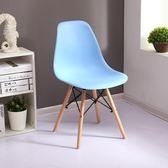 優惠兩天-椅子現代簡約家用伊姆斯椅凳子靠背書桌北歐休閒經濟型懶人學生【好康八九折】