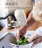 凈水器家用 廚房水龍頭過濾器 自來水凈化器 廚房凈化濾水器 依凡卡時尚