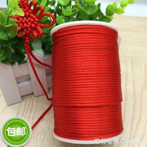 中國結線材5號6號7號手鏈本命兒童紅繩子編織線繩diy手工吊墜掛繩 漾美眉韓衣