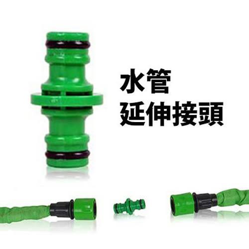 伸縮水管延伸接頭(1入) / 水管連接器