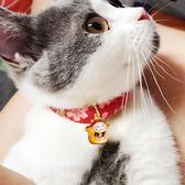 雙十一狂歡貓咪項圈帶鈴鐺日本和風貓項圈貓圈貓鈴鐺頸圈貓牌貓咪用品  易貨居