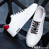 2020春季小白鞋男韓版百搭潮流板鞋男鞋休閒潮鞋子男學生運動白鞋