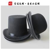 紳士帽 魔術師高帽黑爵士禮帽男女英倫復古紳士偵探氈帽宮廷式演出帽子舞 星河光年