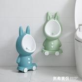 寶寶小便男孩站立掛牆式便斗男寶坐便器兒童馬桶尿盆男童尿尿神器ATF 米希美衣
