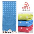 【衣襪酷】純棉毛巾 白方格款 台灣製 HITEX