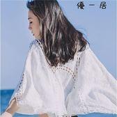 短款繡花蕾絲防曬衣薄開衫外套泳衣罩衫