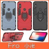 小米 紅米 Note 6 Pro 紅米6 紅米5 紅米5 plus 紅米Note5 手機殼 指環鋼鐵俠 防摔 支架 保護殼 全包邊