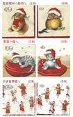 餐巾紙新品!!聖誕限定系列-德國 IHR 餐巾紙(33x33cm)