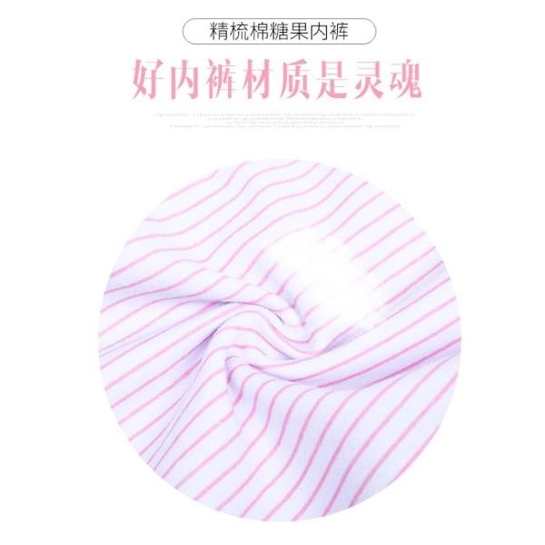 促銷特價# 運動四角平角內褲女成人棉少女襠中腰無痕胖mm中性女
