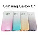 【FSHANG】瑰麗漸變保護殼 Samsung G930FD Galaxy S7