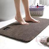 浴室吸水地墊地毯衛生間門口防滑腳墊子衛浴定制房間臥室床邊毯小