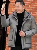 爸爸冬裝外套棉服中年男士棉衣加厚爺爺秋冬季保暖羽絨棉襖男衣服