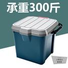 有蓋塑料水桶手提可坐釣魚桶加厚儲物箱戶外收納桶凳【小檸檬3C】