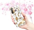 [U20 軟殼] HTC U20 (5G) 手機殼 外殼 日本柴犬