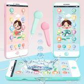 兒童電話機玩具嬰兒音樂手機寶寶益智仿真0-6-12個月小孩女1歲3男  露露日記