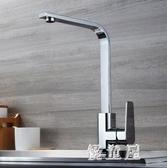 全銅主體四方廚房水龍頭 拉絲304不銹鋼冷熱家用洗菜洗面盆 BT10320『優童屋』