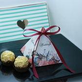 森系星空三角形喜糖盒子歐式創意結婚禮盒個性婚禮金字塔糖盒
